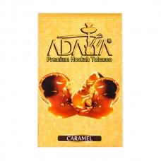 Табак Adalya Карамель - 50 грамм