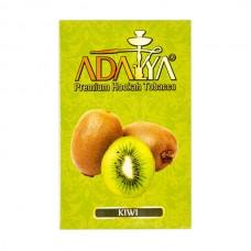 Табак Adalya Киви - 50 грамм