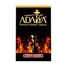 Табак Adalya Судьба Тонни - 50 грамм