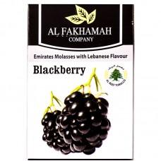 Табак Al Fakhamah Ежевика -50 грамм