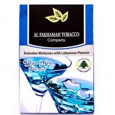 Табак Al Fakhamah Синий Микс - 50 грамм