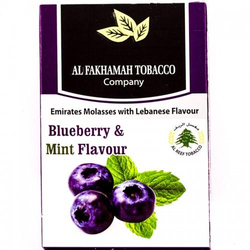 Табак Al Fakhamah Черника с Мятой - 50 грамм