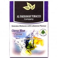 Табак Al Fakhamah Синий Цитрус - 50 грамм