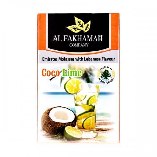 Табак Al Fakhamah Кокос Лайм - 50 грамм