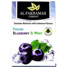 Табак Al Fakhamah Ледяная Черника с Мятой - 50 грамм