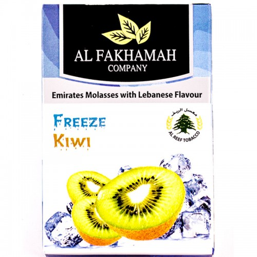 Табак Al Fakhamah Ледяное Киви - 50 грамм