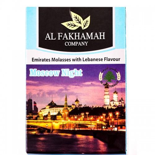 Табак Al Fakhamah Московские Ночи - 50 грамм