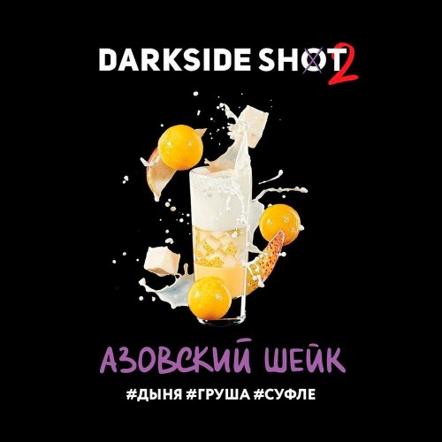 Табак Darkside Shot Азовский Шейх - 30 грамм