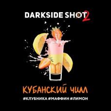 Табак Darkside Shot Кубанский Чилл - 30 грамм