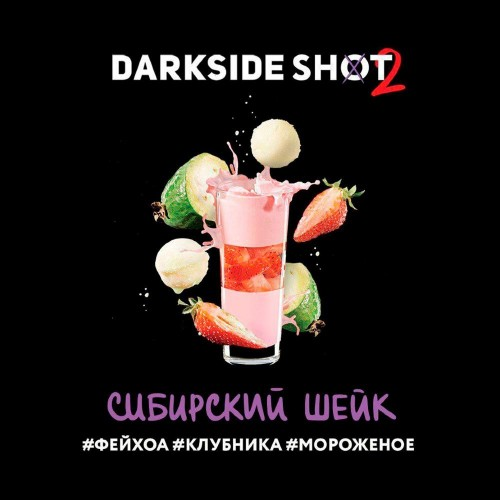 Табак Darkside Shot Сибирский Шейх - 30 грамм