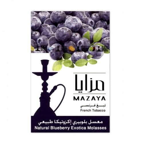 Табак Mazaya Blueberry Exotica (Экзотическая Черника) - 50 грамм
