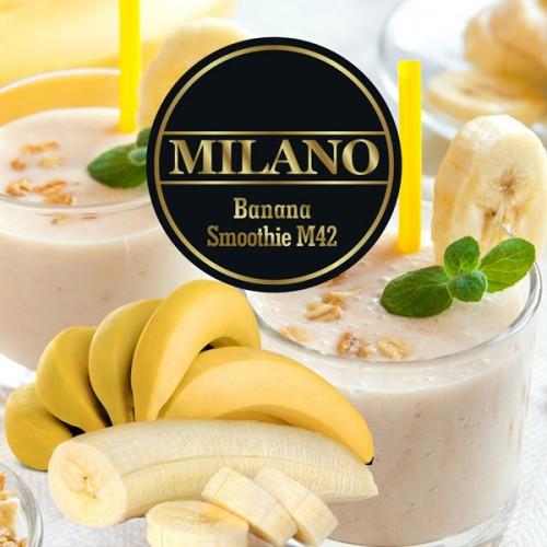 Табак Milano Banana Smoothie (Банановый Коктель) - 100 грамм