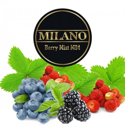 Табак Milano Berry Mist (Ягодный Туман) - 100 грамм