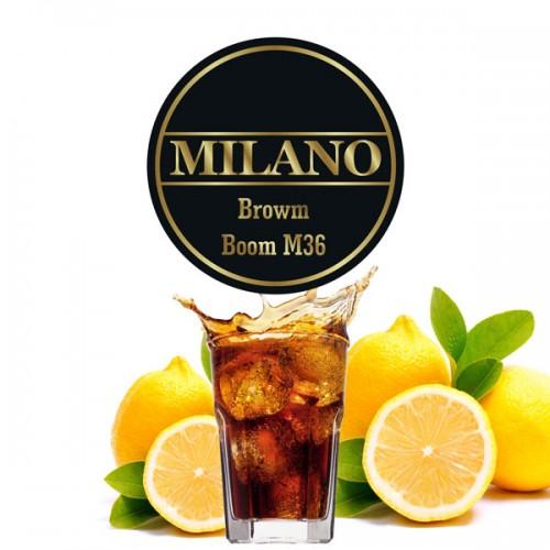 Табак Milano Brown Boom (Темный Бум) - 100 грамм