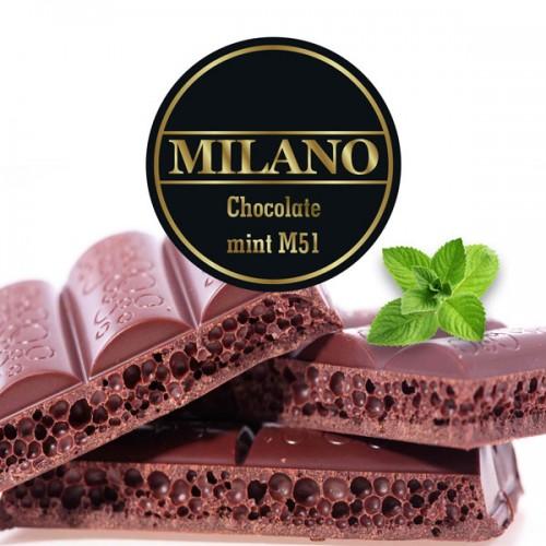 Табак Milano Chocolate Mint (Шоколад Мята) - 100 грамм