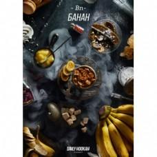 Табак Daily Hookah Element Bn (Банан) - 60 грамм