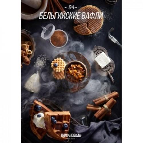 Табак Daily Hookah Formula 84 (Бельгийские Вафли) - 60 грамм