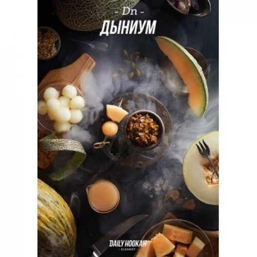 Табак Daily Hookah Element Dn (Дыниум) - 60 грамм