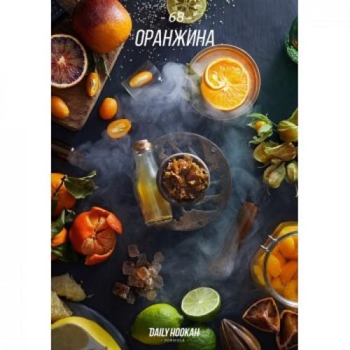 Табак Daily Hookah Formula 68 (Оранжина) - 250 грамм