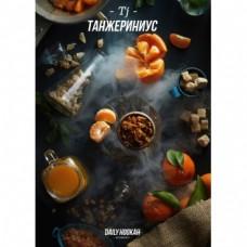 Табак Daily Hookah Element Tg (Танжериниус) - 60 грамм
