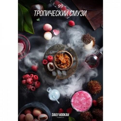 Табак Daily Hookah Formula 99 (Тропический Смузи) - 250 грамм