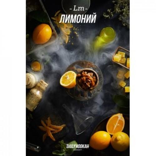 Табак Daily Hookah Element Lm (Лимоний) - 250 грамм