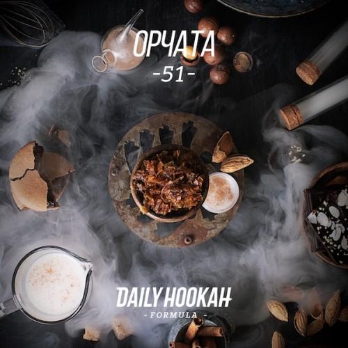 Табак Daily Hookah Formula 51 (Орчата) - 60 грамм
