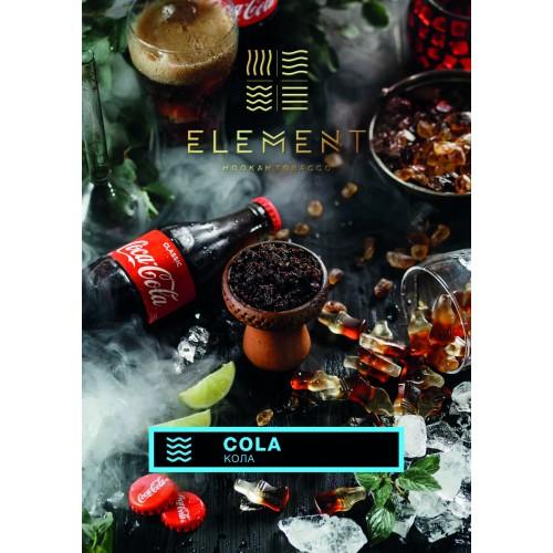 Табак Element Вода Cola (Кола) - 100 грамм