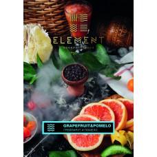Табак Element Вода Grapefruit Pomelo (Грейпфрут и Помело) - 100 грамм