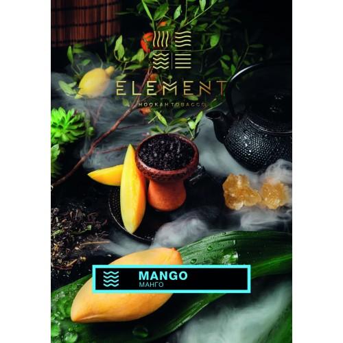 Табак Element Вода Mango (Манго) - 100 грамм
