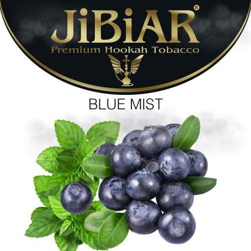 Табак Jibiar Blue Mist  (Блу Мист) - 100 грамм