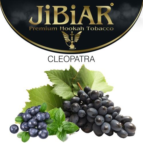 Табак Jibiar Cleopatra (Клеопатра) - 100 грамм