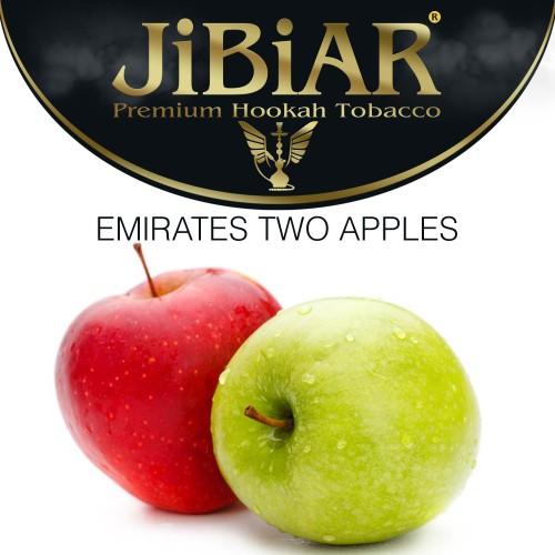 Табак Jibiar Emirates Two Apples (Эмирейтс Два Яблока) - 100 грамм