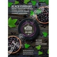 Табак Must Have Black Currant (Черная Смородина) -125 грамм