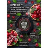 Табак Must Have Cranberry (Клюква) - 125 грамм