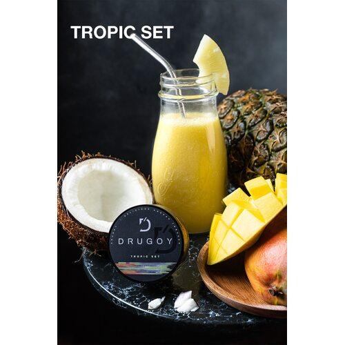 Табак Drugoy Tropic Set (Тропический Микс) - 25 грамм