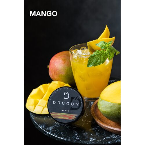 Табак Drugoy Mango (Манго) - 100 грамм