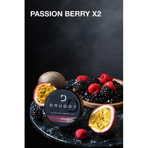 Табак Drugoy Passion Berry Х2 (Ягоды Страсти) - 100 грамм
