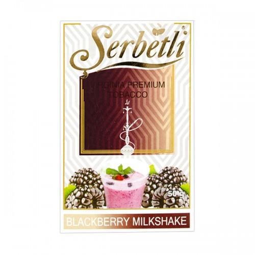 Табак Serbetli Ежевичный Молочный Коктейль - 50 грамм