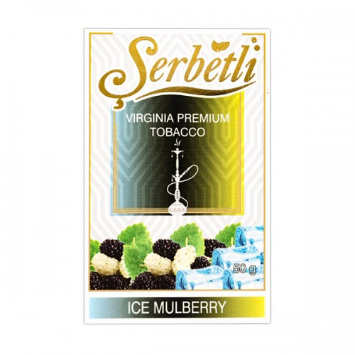 Табак Serbetli Лед Шелковица - 50 грамм