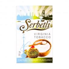 Табак Serbetli Кактус Йогурт - 50 грамм