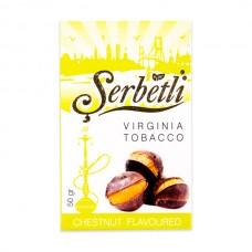 Табак Serbetli Каштан - 50 грамм