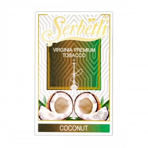Табак Serbetli Кокос - 50 грамм