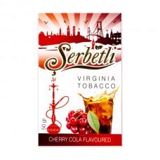 Табак Serbetli Кола Вишня - 50 грамм