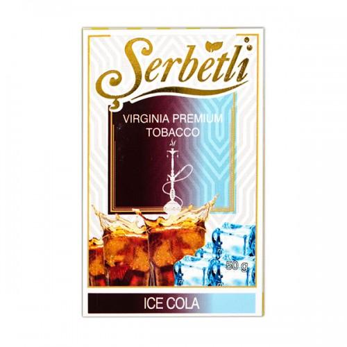 Табак Serbetli Лед Кола - 50 грамм