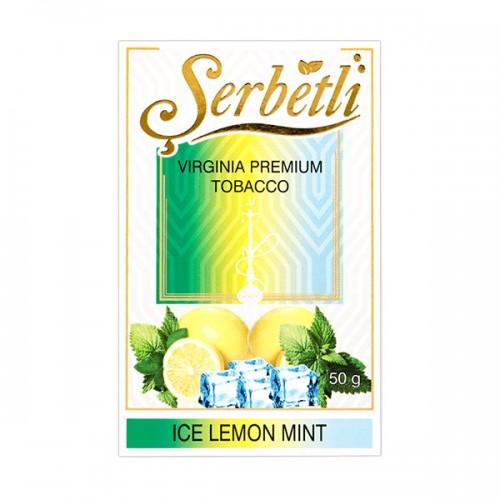 Табак Serbetli Лед Лимон Мята - 50 грамм