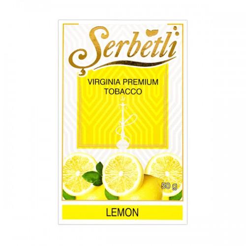Табак Serbetli Лимон - 50 грамм