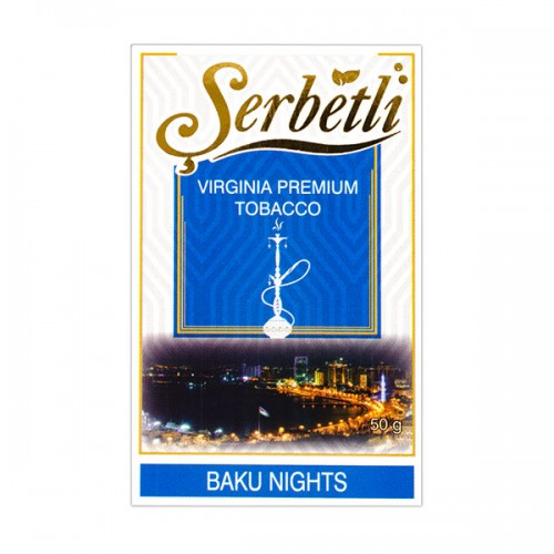 Табак Serbetli Ночи Баку - 50 грамм