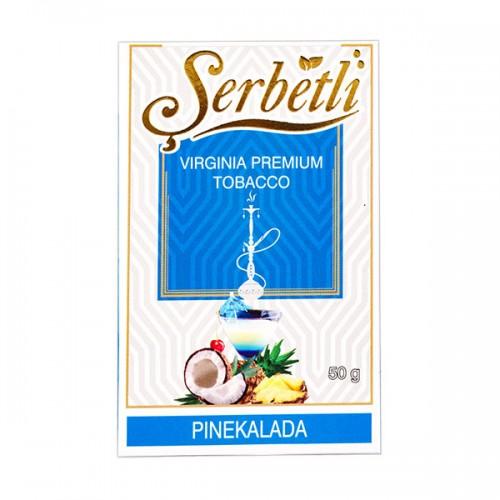 Табак Serbetli Пина Колада - 50 грамм