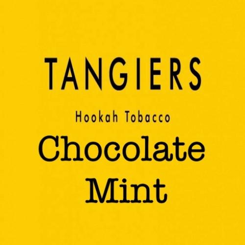 Табак Tangiers Noir Chocolate Mint 97 (Шоколад Мята) - 250 грамм